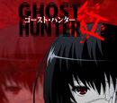 Ghost Hunter -Kurenai-