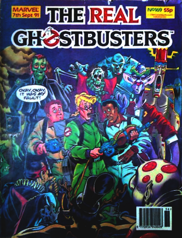 File:Marvel169cover.png