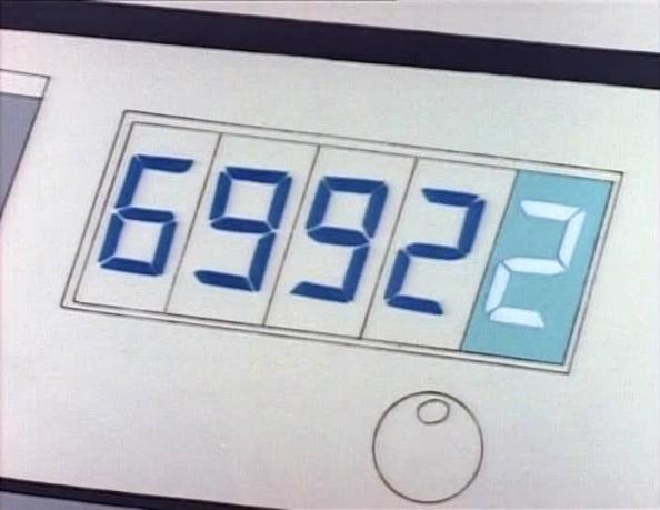 File:FrequencyEmulator02.jpg
