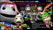 LittleBigPlanet GB Content Costumes (7-10-2009)