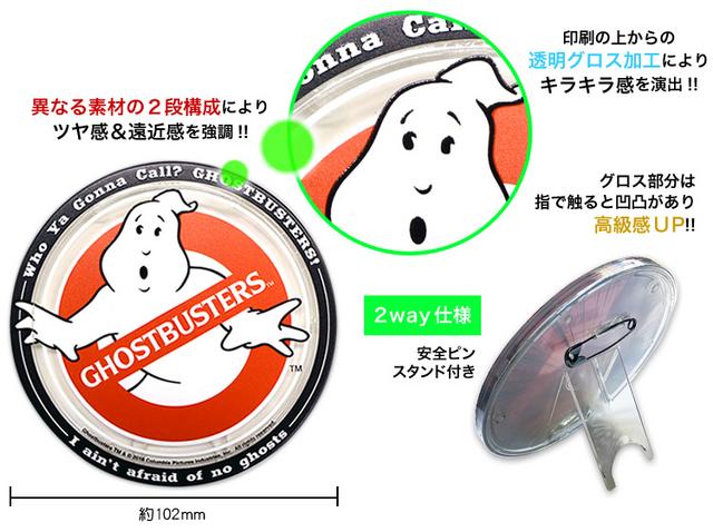 File:PromoImageKazariByRUNASc02.png