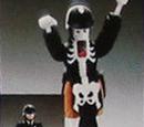 Haunted Human Figure: X-Cop Ghost