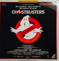 GB1LaserDisc1985SpecialCollectorsEditionSc01
