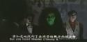 GhostBusting1989Sc33