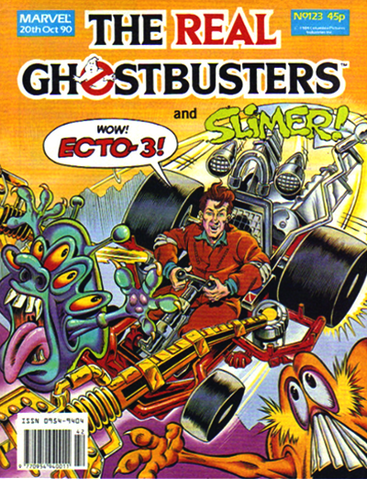 File:Marvel123cover.png