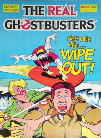 File:Marvel062cover.png