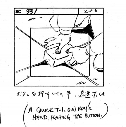 File:PKEInverterInStoryboard02.jpg