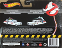 GB2016ClassicsEcto1AndEcto1AByHotWheelsSc02