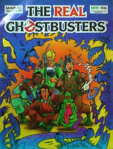 File:Marvel071cover.png