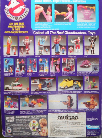 File:MexicoFrightFeaturesJanine02.png