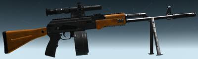 AK-200M art