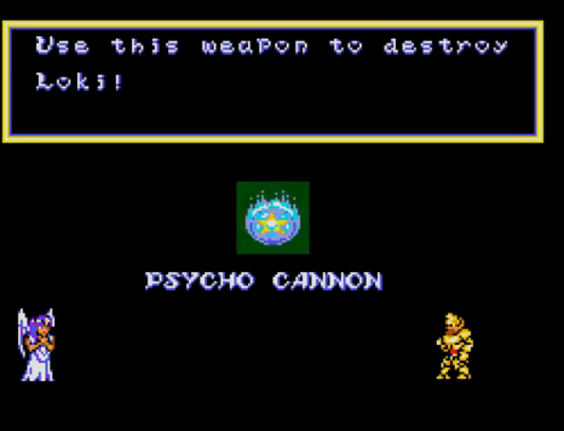 File:SMSPsychoCannon.png
