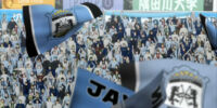 Javelin Iwata