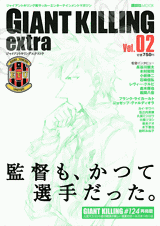 File:Extra02.png