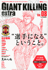 File:Extra08.png