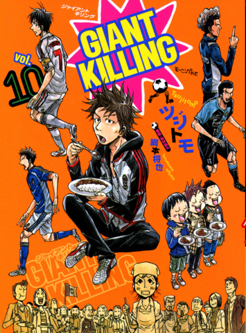 File:Volume10.png