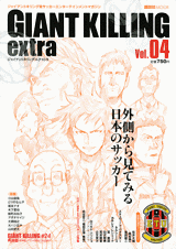 File:Extra04.png
