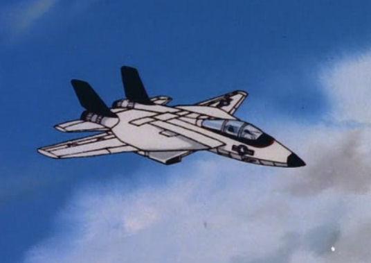 File:RAH Skystriker01.jpg