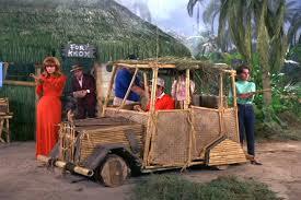 File:Bamboo car.png