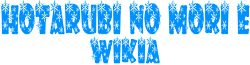 File:Hotarubi winter logo2.png