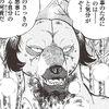 Kenshin05