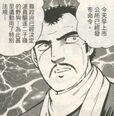 Hidetoshi3