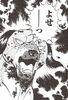 409px-Kenshin02