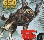 Yamato 4julk 08-1