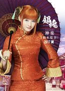 Gintama Live Action Character Poster 02