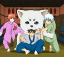 List of Gintama Characters/Organizations