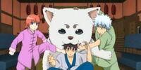 List of Gintama Characters/Organizations