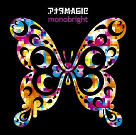 Anata Magic (monobright).png