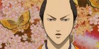 Tokugawa Shigeshige