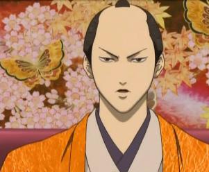 File:Tokugawa-shigeshige mug.png