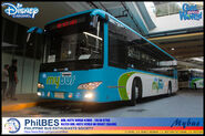 Girl Meets World MyBus (Volvo B7RLE) 1