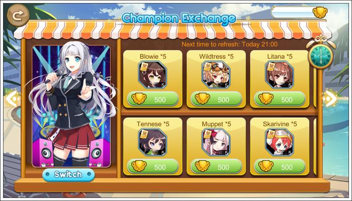Champion-Exchange