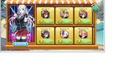 Champion Exchange