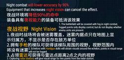 Nightcombat tutorial
