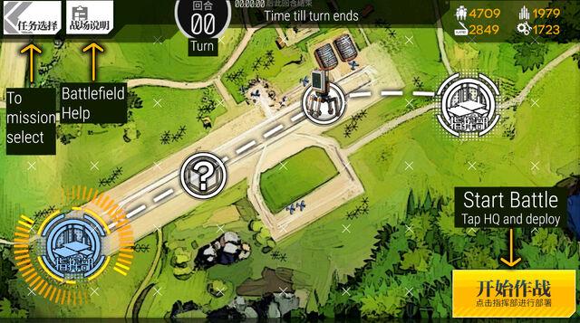 File:Stratmap UIGUIDE.jpg