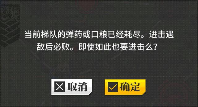 File:Ammoration empty warning.jpg