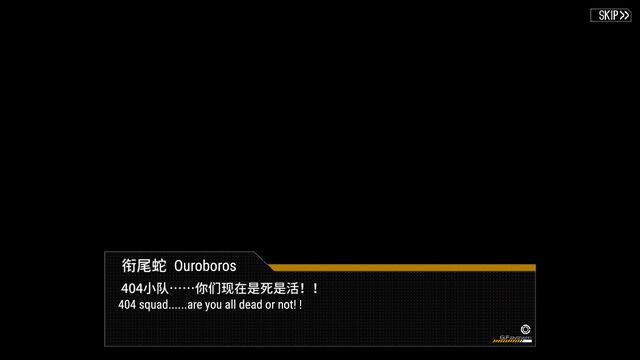 File:Opcube4 storyline 13.jpg
