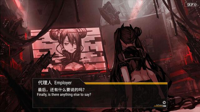 File:Opcube4 storyline 71.jpg