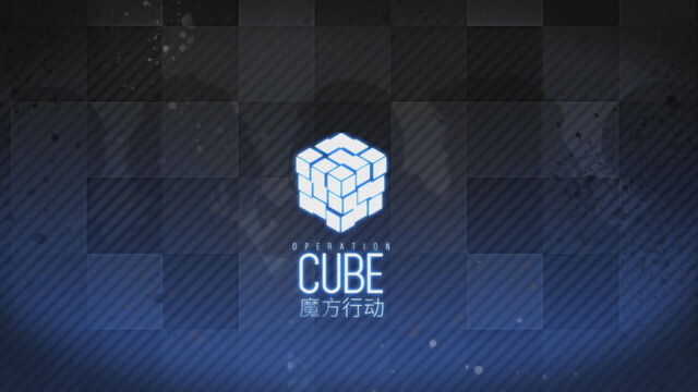 File:Op cube notice.jpg