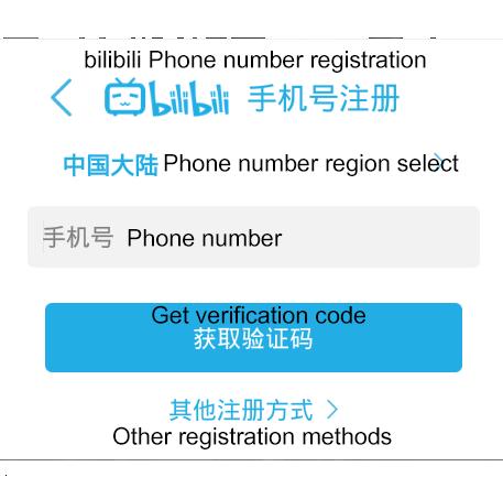File:Phonereg popup.png