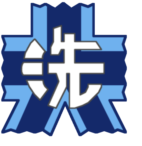File:Ooarai Girls High School Tankery Flag.png