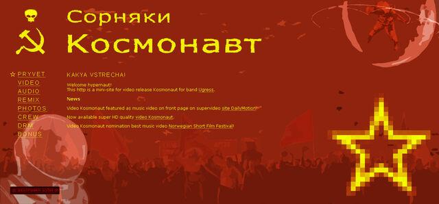 File:KosmonautMinisite.jpg