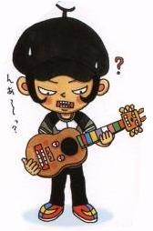 File:U-1 with Guitar.png