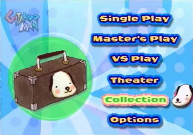 File:Collection Menu.png