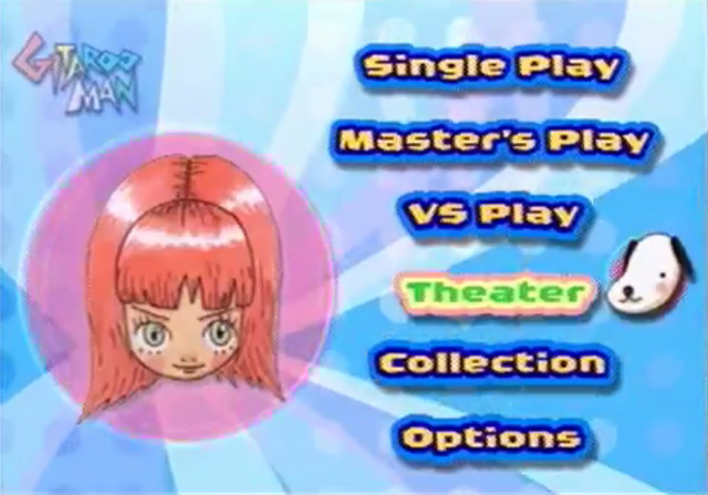 File:Theater on Menu.png