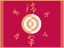 Dong Nam Dosi Flag